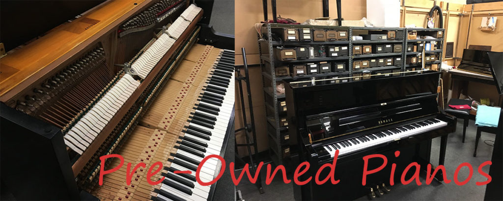 NJ used piano store, NJ used Yamaha Pianos, Used piano dealer, used pianos for sale, refurbished pianos